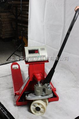 YCS西宁液压叉车秤,电子叉车秤厂家,叉车秤2吨价格