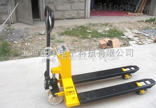 YCS保定电子叉车秤厂家,上海叉车秤2吨,浦东1吨叉车称