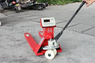 YCS1t叉车电子秤精度高 结构好厂家批发价